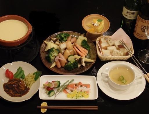 【期間限定】チーズフォンジュ付き♪特製ハンバーグディナープラン (1泊2食付)