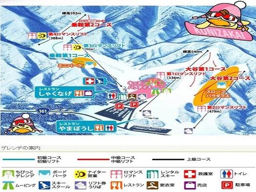 【リフト1日券付】国境高原スノーパーク de すべっ得♪近江牛フィレを陶板焼きで楽しむスキープラン
