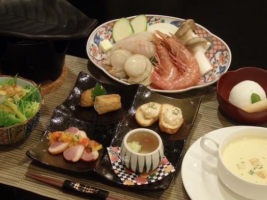 【海 鮮】海の幸を陶板焼きで楽しむプラン (1泊2食付)