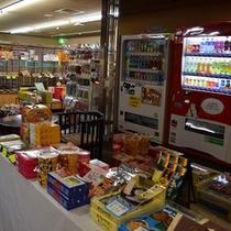 地元土産、お夜食やお菓子は売店で