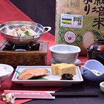 朝食にはこだわりの大田原米を使用。