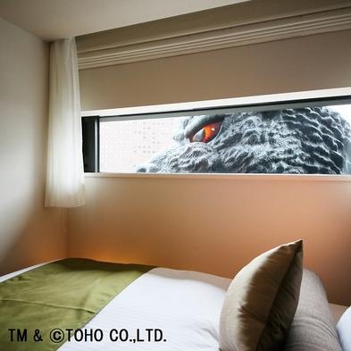 『ゴジラビュールーム』窓の外には目の前にゴジラが!-素泊り-
