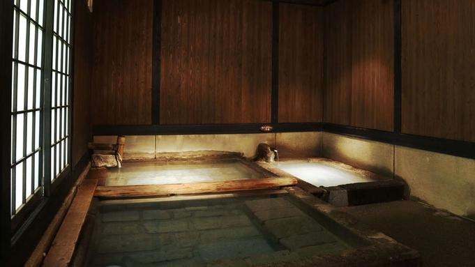 【直前割】夏休みもお得に泊まれる!★源泉かけ流しの温泉でのんびり・ゆったり…<定番2食付>