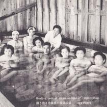 *≪昭和の風景≫湧き出る冷泉。入浴で賑わうお客様