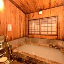 *【貸切(切石湯)】ご家族、恋人と♪無料でご入浴していただけます