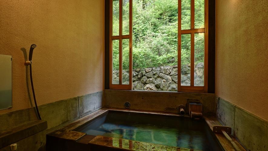 *【家族風呂】四季折々の風景を眺めながら寛ぎのひと時。