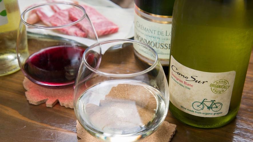 *【お酒】ワインや日本酒など料理に合うお酒を取り揃えております