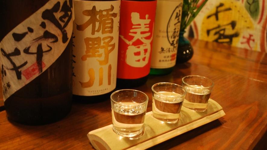 *【館主厳選!日本酒飲み比べセット】選りすぐりの日本酒をご用意しました。