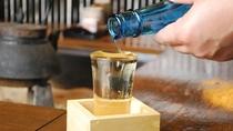 *【お酒】館主厳選!全国各地はもとより九州の美味しいお酒をご用意しております。