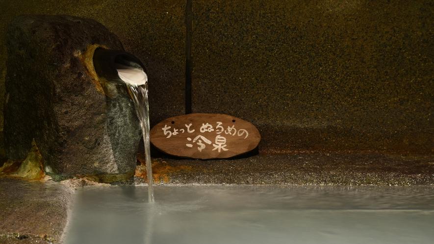 *【切石湯】ぬるめの冷泉と交互に入るのがおすすめの入浴法。