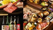 *【夕食一例】食の愉悦。山川の恵みをそのまま頂く自慢の会席と美味しい地酒をどうぞ。