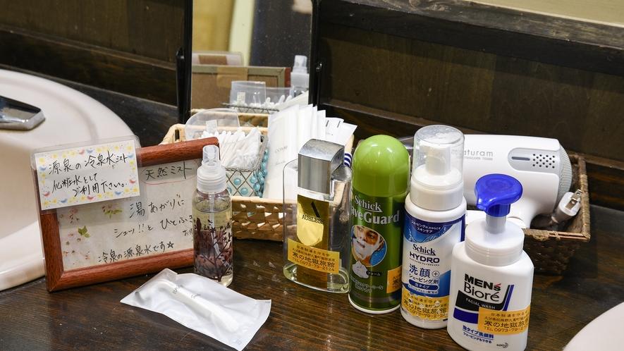 *【男性用アメニティ】シェービング剤や洗顔、冷泉を使用したミストもご用意しております。
