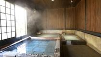 *【大浴場(桧湯)】切石湯と日替わりで男女入れ替え制でご入浴していただけます