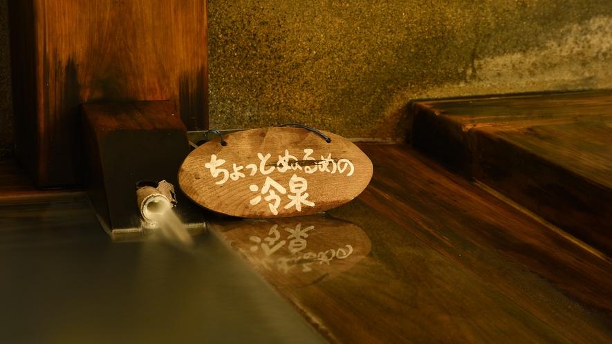 *【桧湯】毎分2トン超の豊富な湧出量を誇る源泉かけ流し温泉。