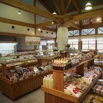 売店/特産品や特産物を販売している「特産品コーナー」
