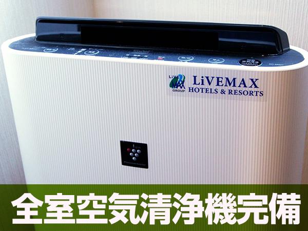 ◆空気清浄機能付加湿器◆