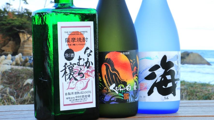 【About The Drink】館主厳選の地酒各種。お料理に合わせて選りすぐりの逸品を。