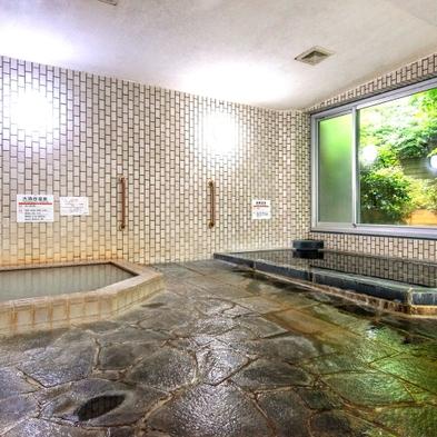 【楽天スーパーSALE】10%OFF&貸切風呂無料!大切な方と過ごす特別な時間を♪(1泊2食付)