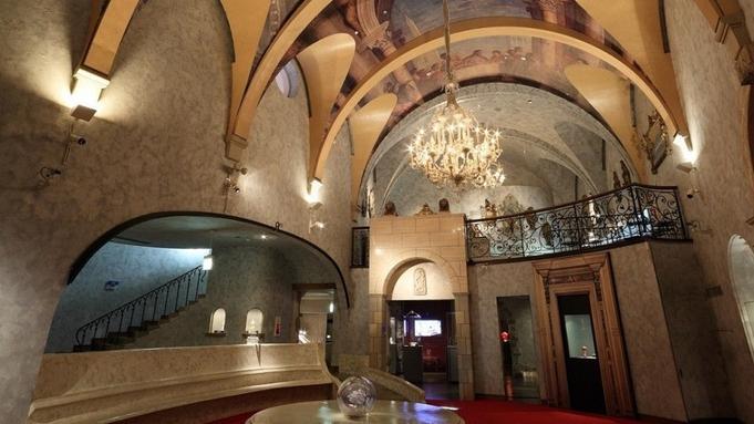 【優雅なひと時を】ヴェネチアの雰囲気♪箱根ガラスの森美術館ランチ&チケット付きプラン(1泊2食付)