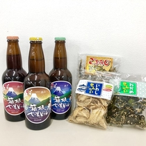 箱根七湯ビールとおつまみ