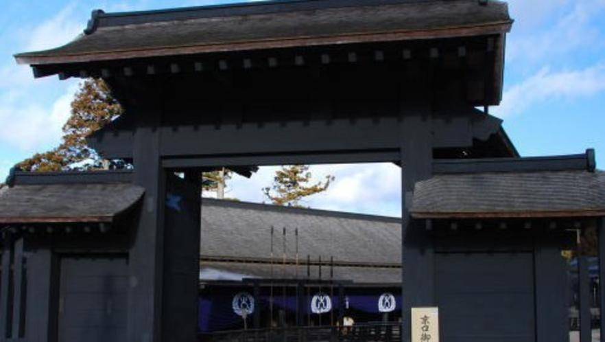 箱根関所(箱根関所資料館)