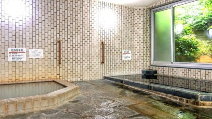 【大浴場】強羅温泉と大涌谷温泉の2種の温泉が楽しめます♪