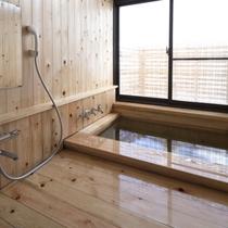 貸切風呂「紅梅の湯」