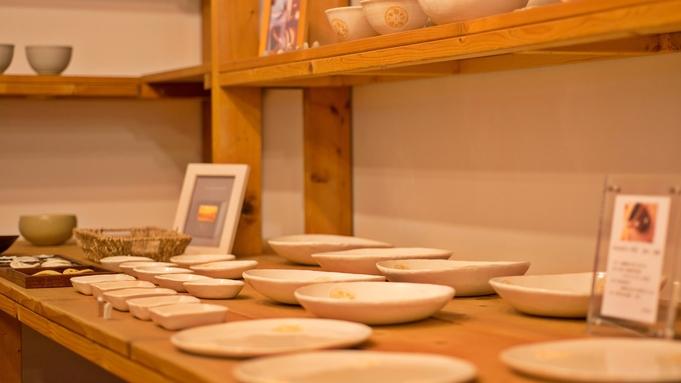 陶芸の町・益子で体験♪世界に一つだけのオリジナルの器を作ろう☆陶芸体験プラン<朝食付き>
