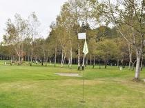 【施設周辺】パークゴルフ場