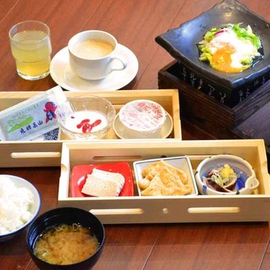 ◆♪朝からしっかり食べたい♪◆一泊朝食プラン♪