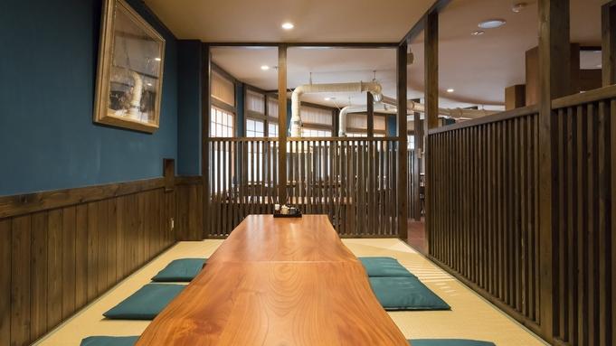 ◆一番人気◆1泊2食 飛騨牛料理をゆっくり味わう恵比寿御膳♪