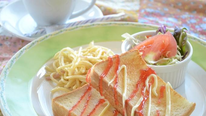 ◆だんぜんお得!◆朝は無料のお手軽トースト&コーヒー♪【素泊まり】