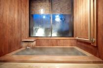 貸切風呂・千代の湯「白旗源泉」