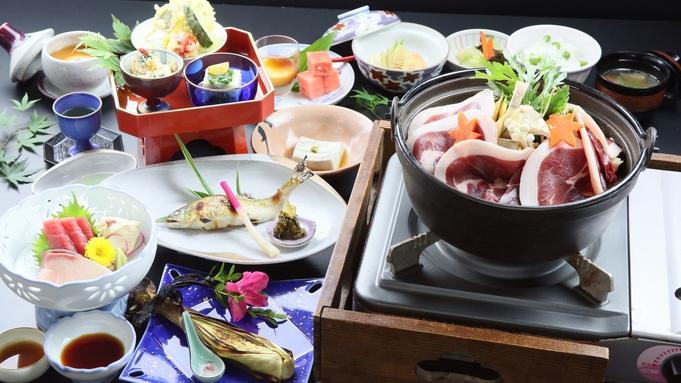【野菜収穫体験】地元の農家さんで大地の恵みを収穫!◆猪鍋&豆腐会席をご堪能≪2食付≫