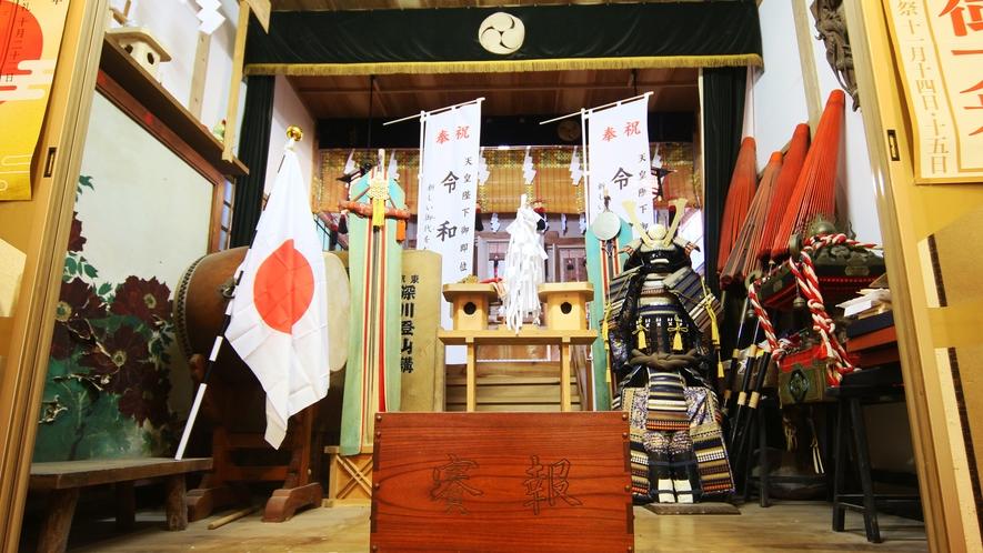 館内には阿夫利神社のご神体。宿坊としても歴史のある旅館です。