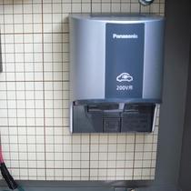 *電気自動車の充電機/駐車場に備え付けてあるのでEV車対応もバッチリ☆