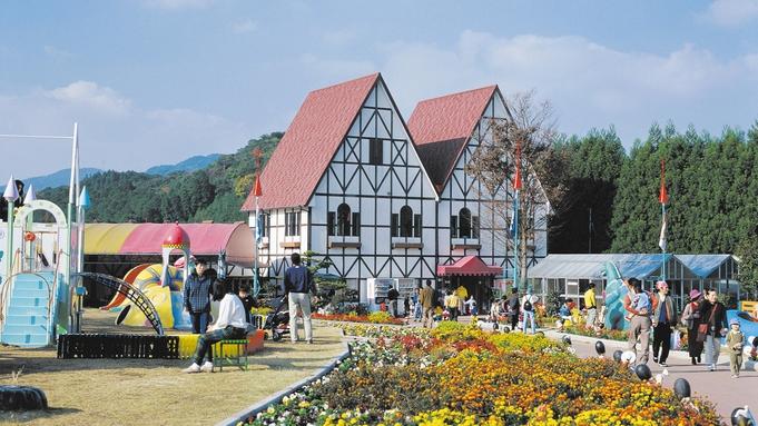 【チケット付】森の遊園地 メルヘン村入場券付プラン