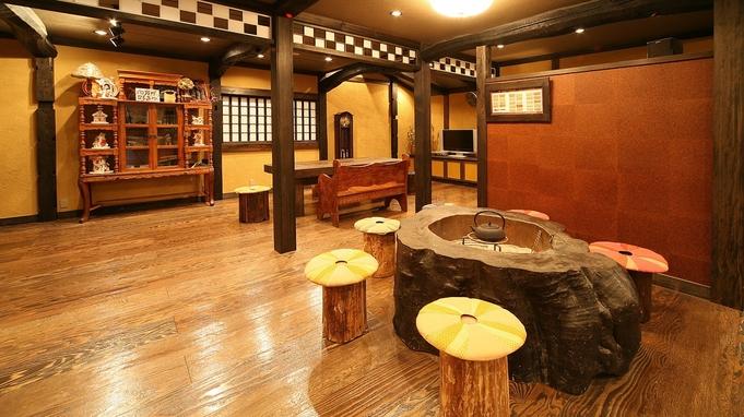 ◆お得◆【訳あり】お風呂から遠い&階段が多いお部屋です!静かなお部屋で過ごしたい方に