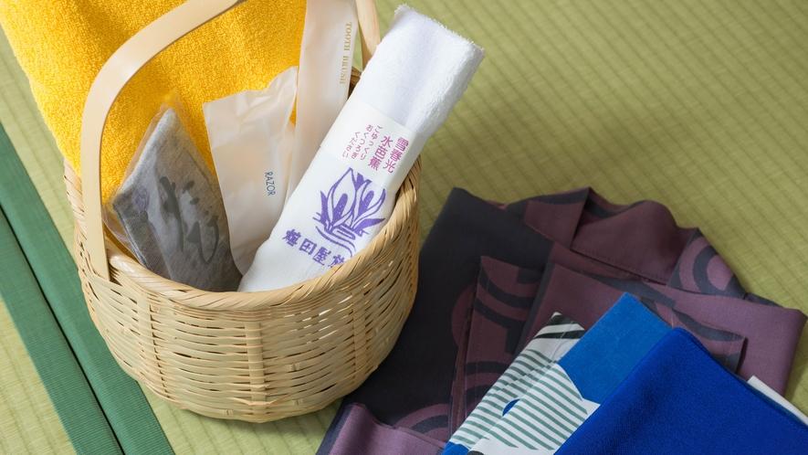 *アメニティ/浴衣、足袋、タオルなどをお部屋に備え付けの「かご」に詰めて当館自慢の温泉へ