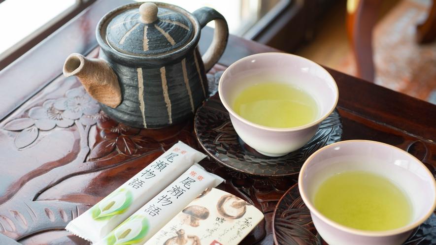 *お茶菓子/尾瀬の水で淹れたお茶とともに、お部屋でほっとリラックスタイム…