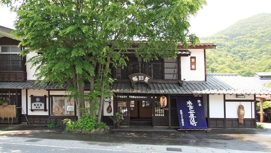 *外観/ようこそ梅田屋旅館へ
