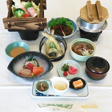 【喜三郎プラン】お手軽コース!源泉かけ流し温泉と手作り料理に舌鼓<2食付> 巡るたび、出会う旅。東北