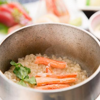 【月山プラン】夕食グレードUP!山形のお料理とかけ流し温泉を満喫★<2食付>巡るたび、出会う旅。東北