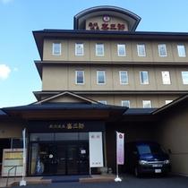 *【外観】東北中央道「山形上山IC」から車で2分。JR蔵王駅から車で5分の好立地です。