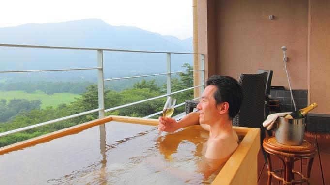 露天風呂付客室で過ごす贅沢な一人旅<アワビ付>【10畳+ベッドルーム】露天風呂付スイート(織姫・昴)