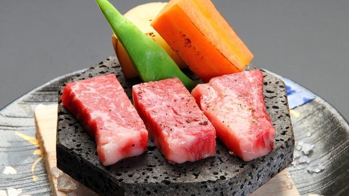 【平日限定】神奈川県ブランド牛が2倍!近隣在住特別★お肉倍増プラン