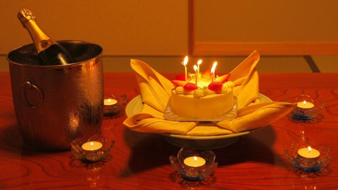 記念日プラン★大切な一日を、心に残る思い出に…【10畳+ベッドルーム】露天風呂付スイート(織姫・昴)