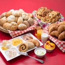 【朝食無料】美味しい焼き立てパンをお楽しみください