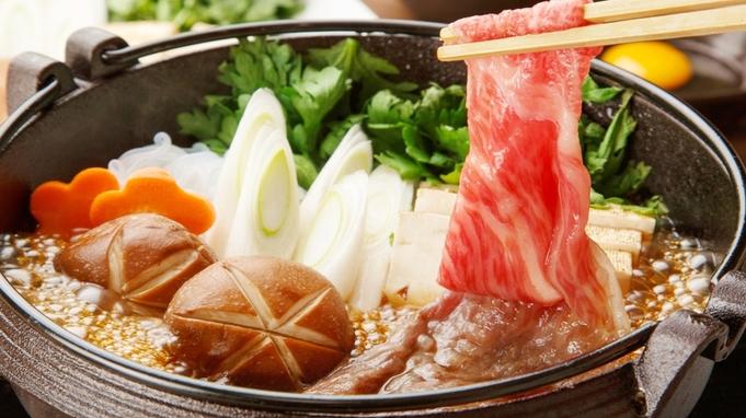 地元・宍粟牛300gと地元産の野菜のボリュームたっぷり甘辛すき焼きプラン♪