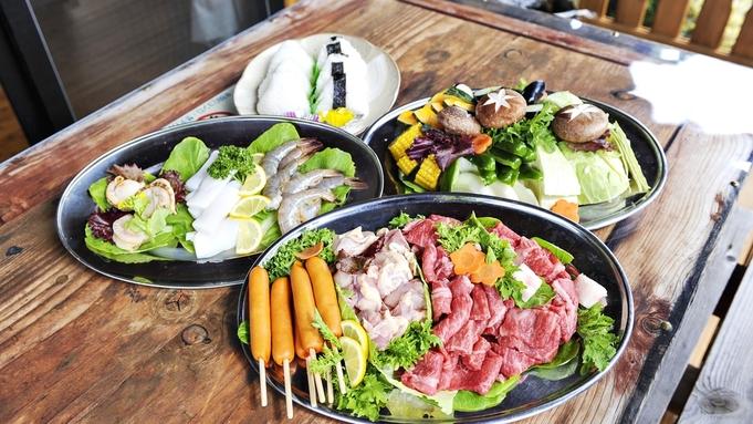 【2食付】地元宍粟牛と新鮮な海鮮でみんなでワイワイBBQプラン!